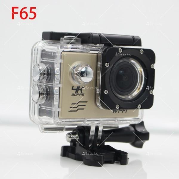Водоустойчива екшън камера с дистанционно управление SC21 4