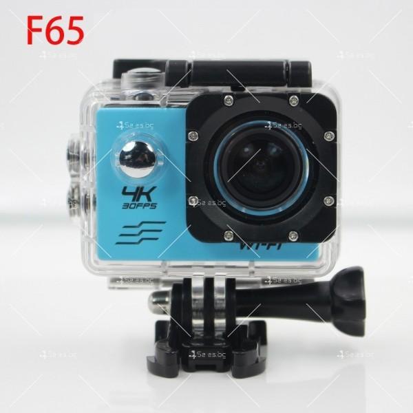 Водоустойчива екшън камера с дистанционно управление SC21 5