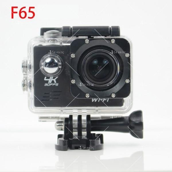 Водоустойчива екшън камера с дистанционно управление SC21 6
