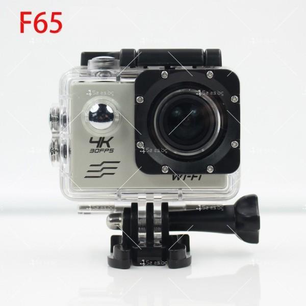 Водоустойчива екшън камера с дистанционно управление SC21 7