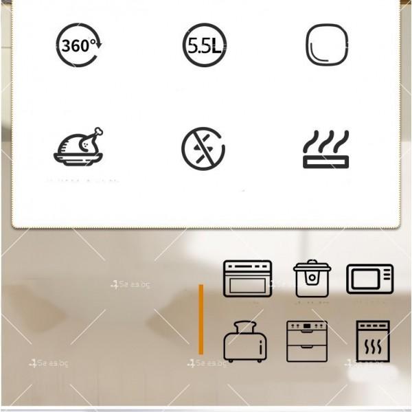 Фритюрник за пържене без мазнина 5,5 литра с тъчскрийн дисплей TV773 8