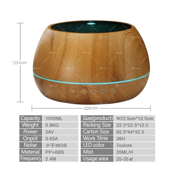 Дифузер, пречиствател на въздух и ароматизатор с LED светлини TV832 6