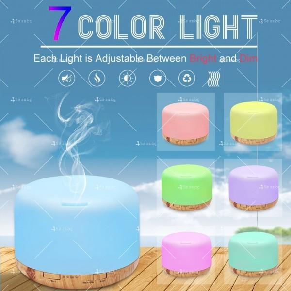 Арома дифузер, ултразвуков овлажнител за въздух със 7 цветни светлини TV833 4