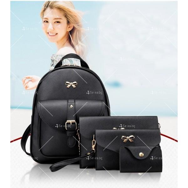 Дамска раница от висококачествена кожа в к-т с две мини чанти и портмоне BAG90 8