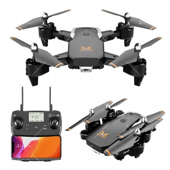 Сгъваем дрон с 4K HD заснемане и професионален DRON HJ28-GPS