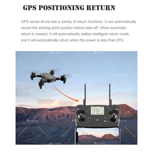 Сгъваем дрон с 4K HD заснемане и професионален DRON HJ28-GPS 3