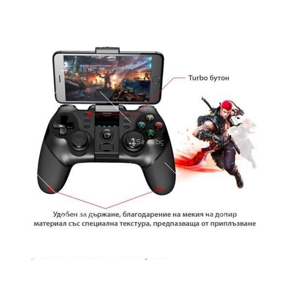 Безжичен джойстик с турбо бутон Ipega Phone Gamepad 9076 PSP20 7