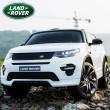 Акумулаторен детски джип Land Rover Discovery, Лицензиран модел 19