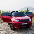 Акумулаторен детски джип Land Rover Discovery, Лицензиран модел 9