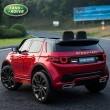 Акумулаторен детски джип Land Rover Discovery, Лицензиран модел 10