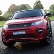 Акумулаторен детски джип Land Rover Discovery, Лицензиран модел 11