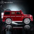 Лицензиран модел акумулаторен детски джип Mercedes G55 AMG 3