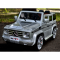 Лицензиран модел акумулаторен детски джип Mercedes G55 AMG 14