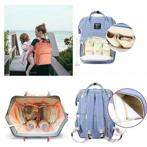 Детска раница-чанта за аксесоари с многофункционална използваемост 4