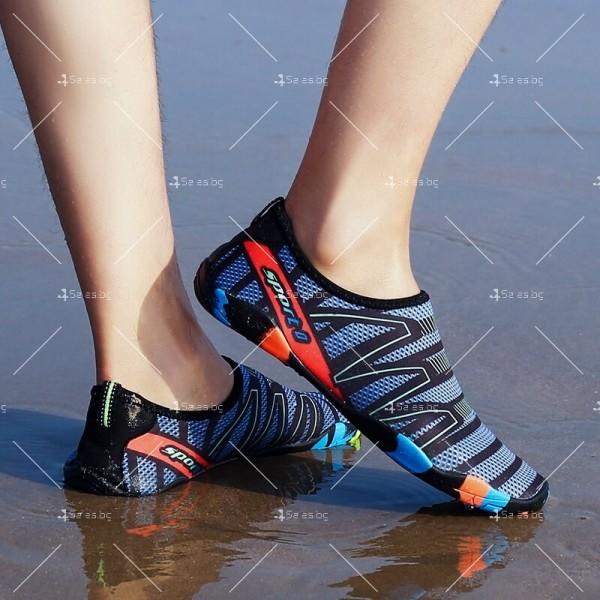 Мъжки аква обувки от бързосъхнеща материя и неплъзгаща се гумена подметка X SHOE1 5