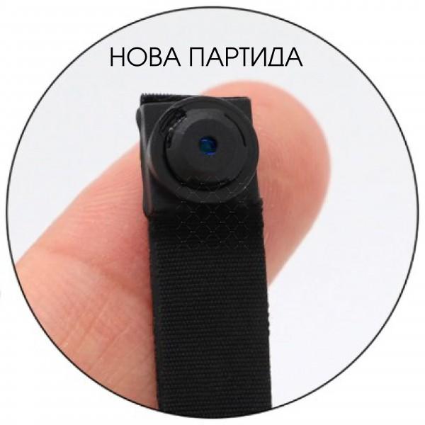 Wi Fi мини скрита камера с Full HD 4K качество на образа и антена V 89 IP13 4