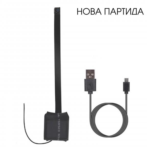 Wi Fi мини скрита камера с Full HD 4K качество на образа и антена V 89 IP13 6