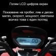 Универсален електрически скутер с мощност 1200W в различни цветове - MOTOR11 12