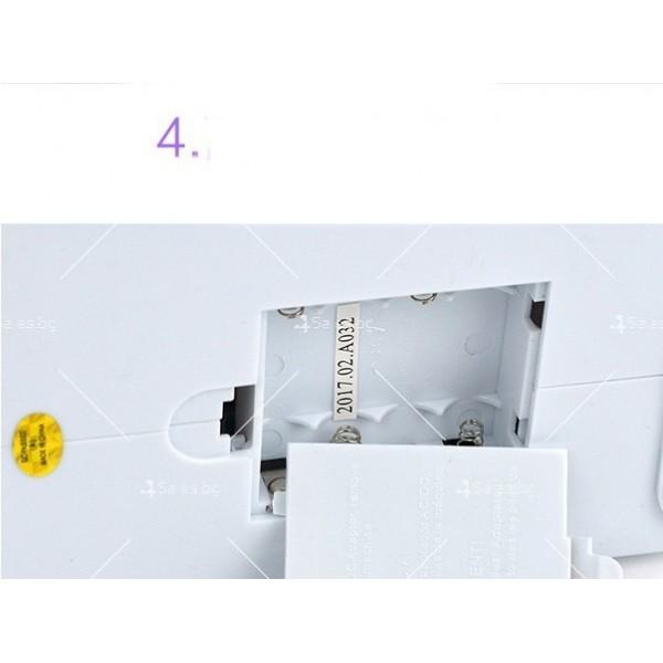 Многофункционална шевна машина с 5 вградени програми за работа - TV844 9