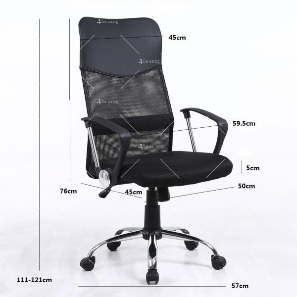 Модерен офис стол за бюро с разглабящи се елементи - CHAIR2 6