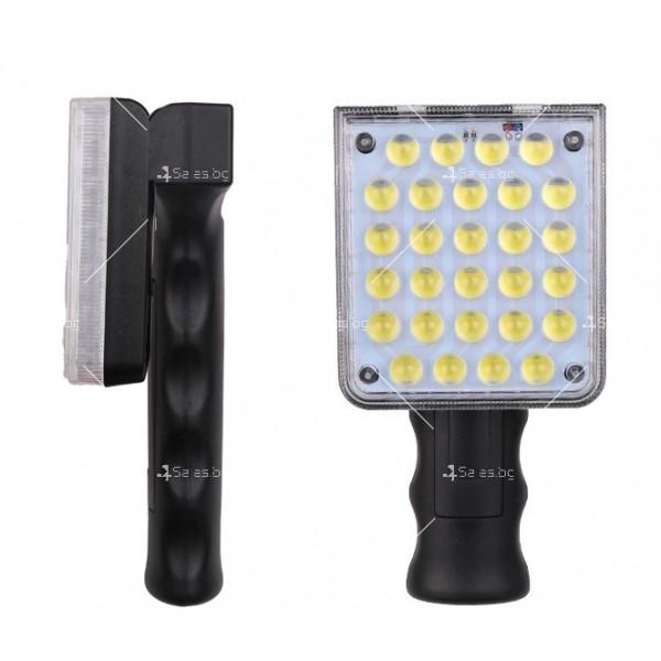 LED Преносим фенер - работна лампа с вградена батерия, магнит и кука FL79