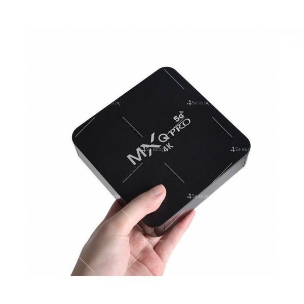 Професионална цифрова тв бокс кутия MXQ Pro – 4K - MXQ PRO 5G (3+32G) 3