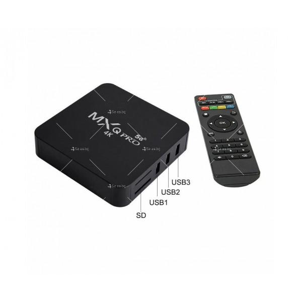 Професионална цифрова тв бокс кутия MXQ Pro – 4K - MXQ PRO 5G (3+32G) 5