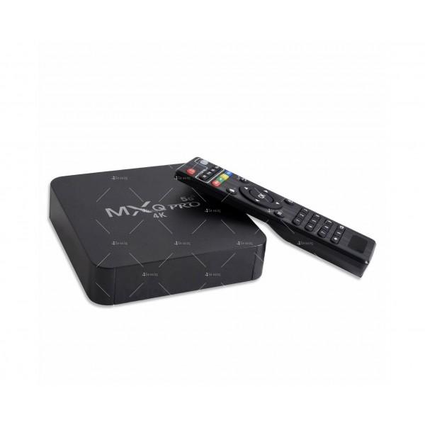 Професионална цифрова тв бокс кутия MXQ Pro – 4K - MXQ PRO 5G (3+32G) 7