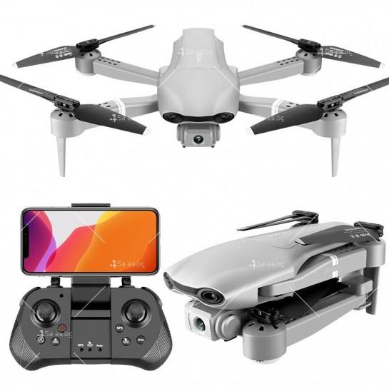 Сгъваем дрон за въздушна фотография DRON E525