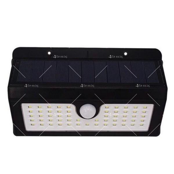 Соларна LED лампа с 55 диода, силна светлина и няколко режима на работа H LED1 4
