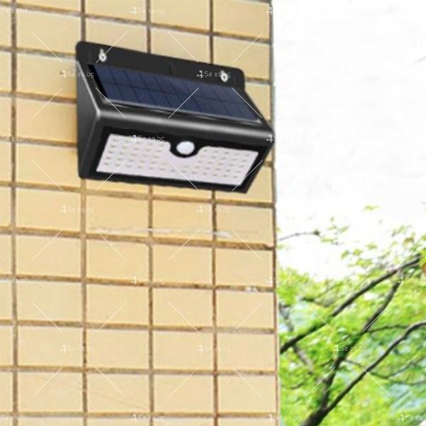 Соларна LED лампа с 55 диода, силна светлина и няколко режима на работа H LED1 5