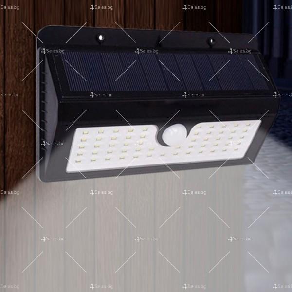 Соларна LED лампа с 55 диода, силна светлина и няколко режима на работа H LED1 6