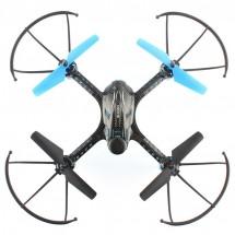 Детски въздушен дрон с дистанционно управление DRON H235