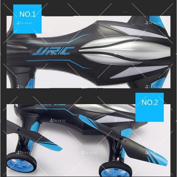 Jjrc дрон- автомобил с летателен режим и дистанционно управление DRON JRC-X123 7