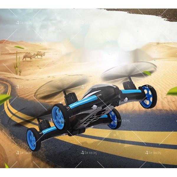 Jjrc дрон- автомобил с летателен режим и дистанционно управление DRON JRC-X123 9