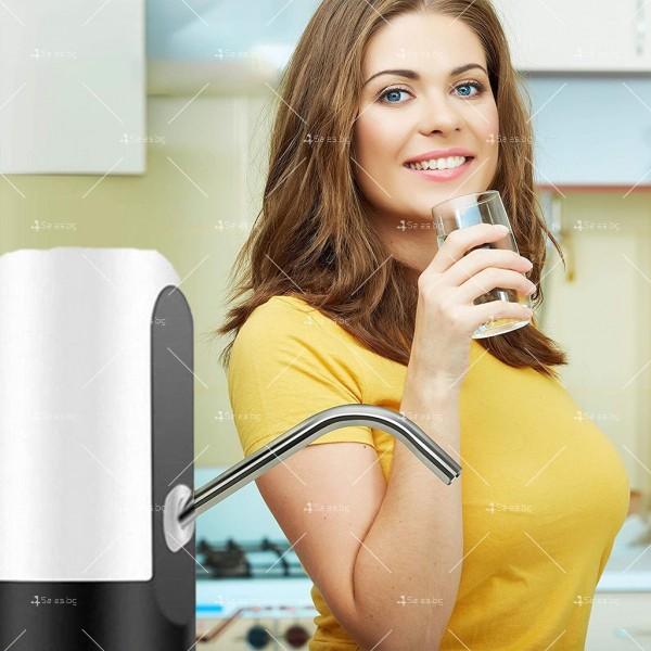 Иновативен смарт безжичен презареждащ се диспенсър за вода, TV294 8