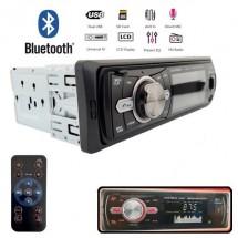 MP3 плейър за кола с махащ се панел Bluetooth, USB и FM радио - AUTO RADIO14