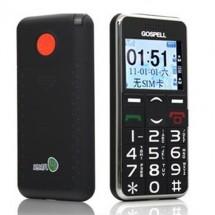 Телефон за възрастни хора с големи бутони и sos бутон