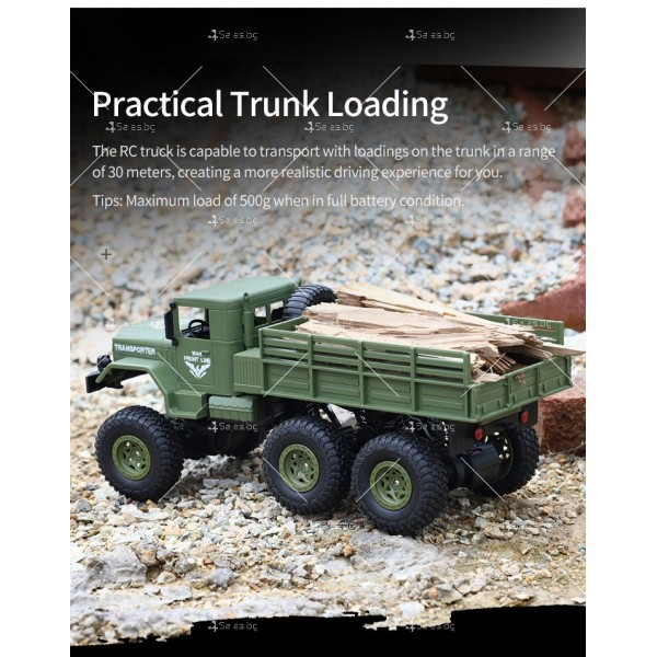 Реалистичен детски военен камион с дистанционно управление JJRC - TOY CAR30 17