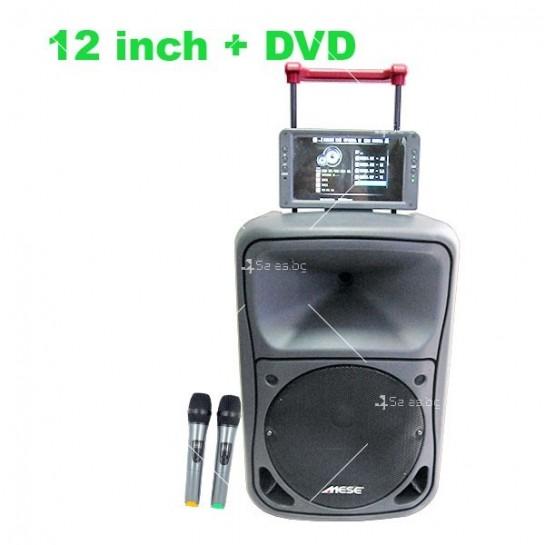 Караоке машина с 12-инчова музикална колона и DVD 3312-D