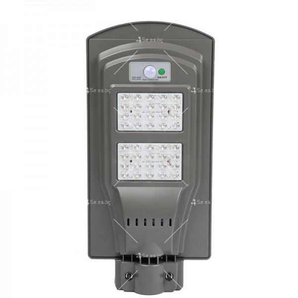 Соларна улична/ външна LED лампа CLAMP SS09 H LED38 2