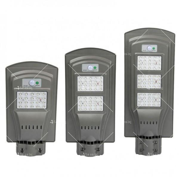 Соларна улична/ външна LED лампа CLAMP SS09 H LED38 1