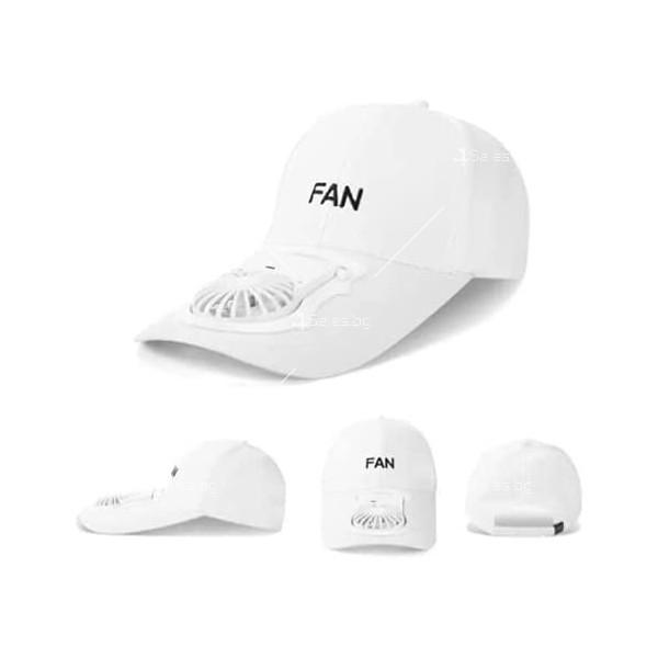 Комбинирана бейзболна шапка с вентилатор подходяща за мъже и жени CAP2