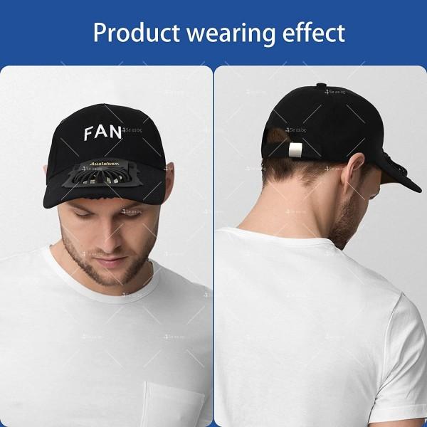 Комбинирана бейзболна шапка с вентилатор подходяща за мъже и жени CAP2 4