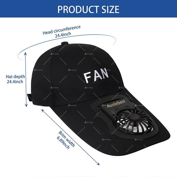 Комбинирана бейзболна шапка с вентилатор подходяща за мъже и жени CAP2 5