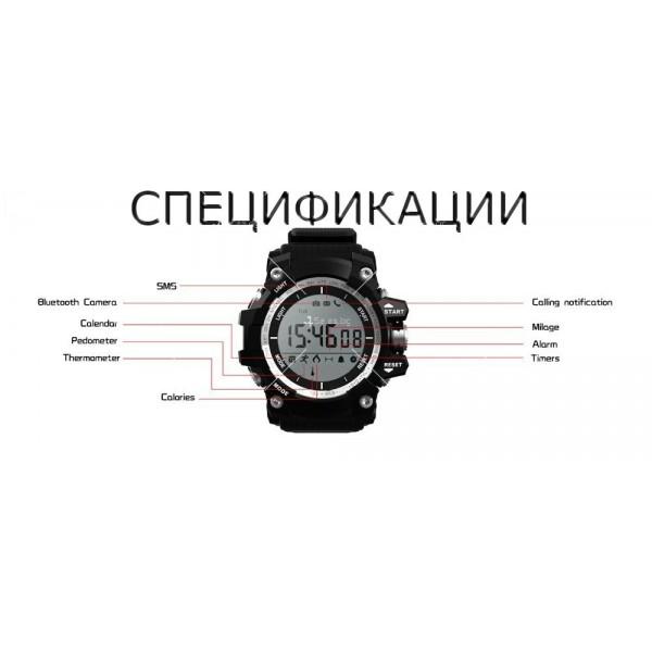 Хибриден водоустойчив смарт часовник XR05 SMW20 6