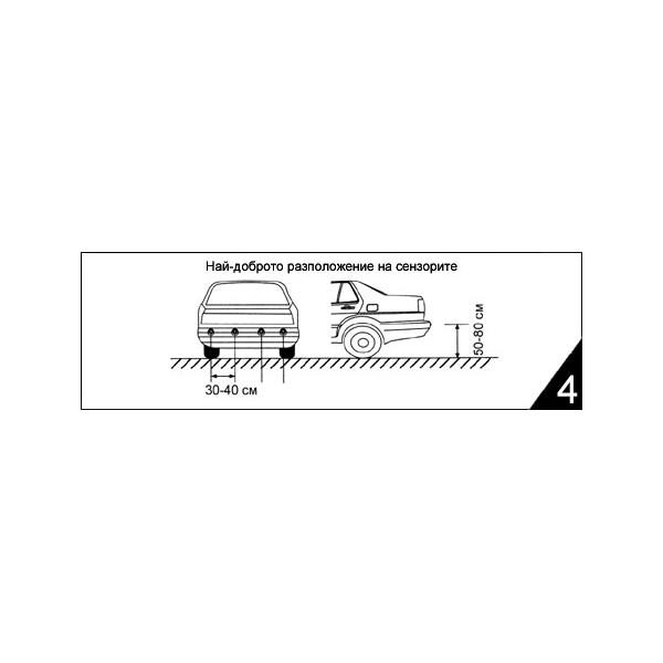 Парктроник за кола с 4 сензорни датчика PK1 9