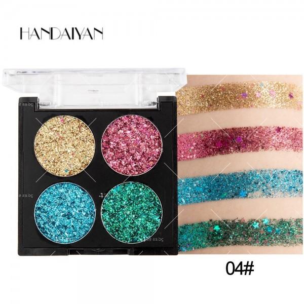 Водоустойчива диамантена палитра сенки за очи с 4 броя цвята Han Daiyan HZS335 4