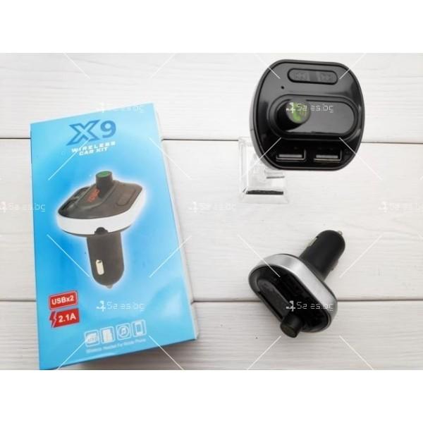 Безжичен, автомобилен трансмитер Х9 с MP3 FM предавател и Bluetooth HF72 4