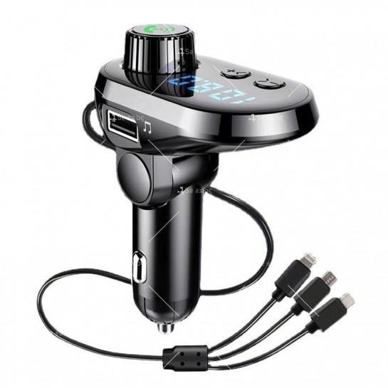 Безжичен, автомобилен Bluetooth Mp3 плейър HF73